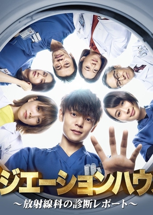 Radiation House (2019) Episode 01-11 [END] Subtitle Indonesia