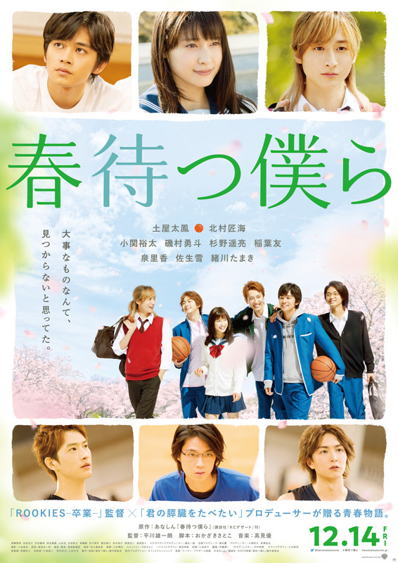 Waiting For Spring (2018) Subtitle Indonesia