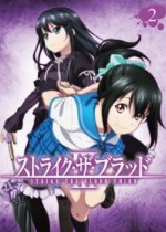 Strike the Blood III
