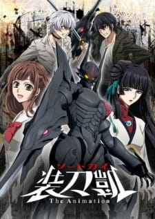 Sword Gai: The Animation Part II