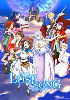 Lost Song