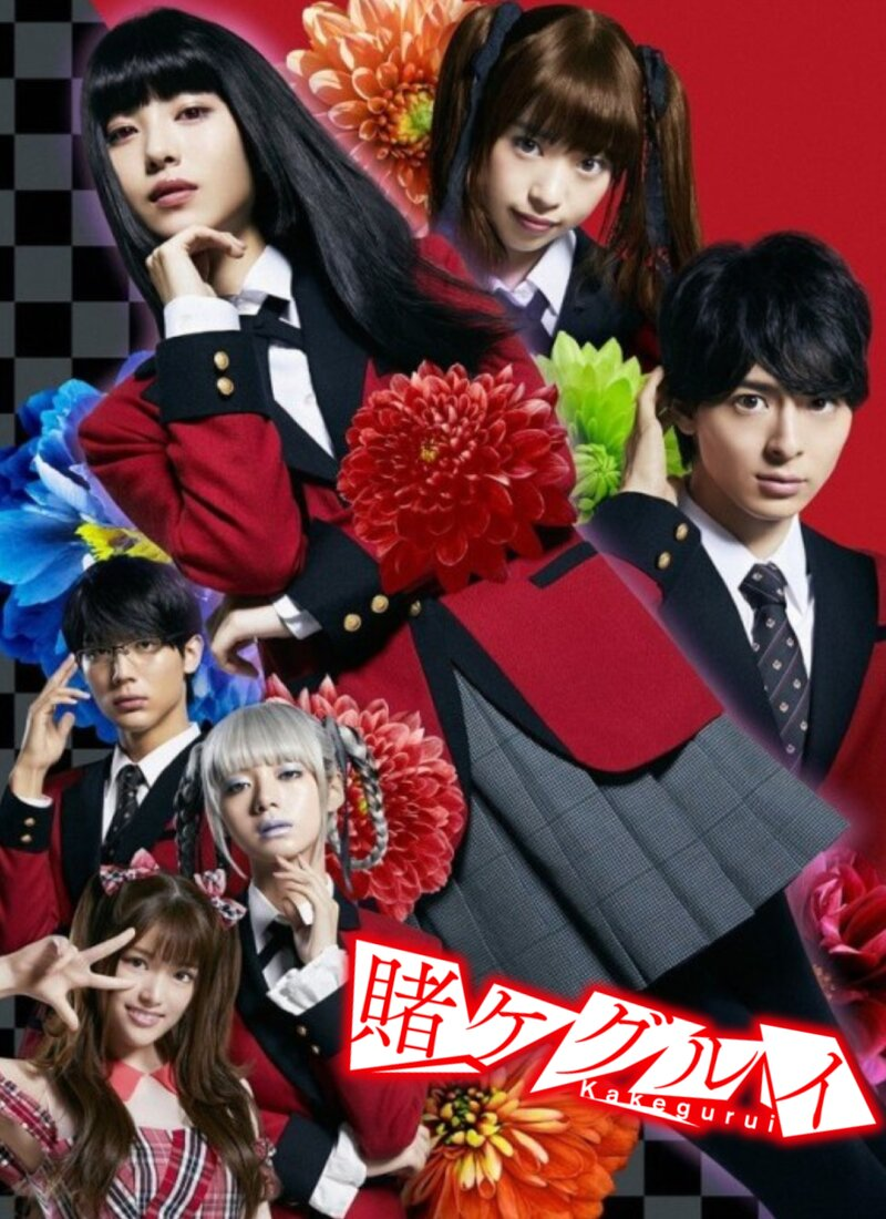 Kakegurui Live Action S2 Epsiode 01-05 [BATCH] Subtitle Indonesia
