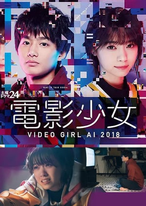 Video Girl Ai (2018) Episode 01-12 [END] Subtitle Indonesia