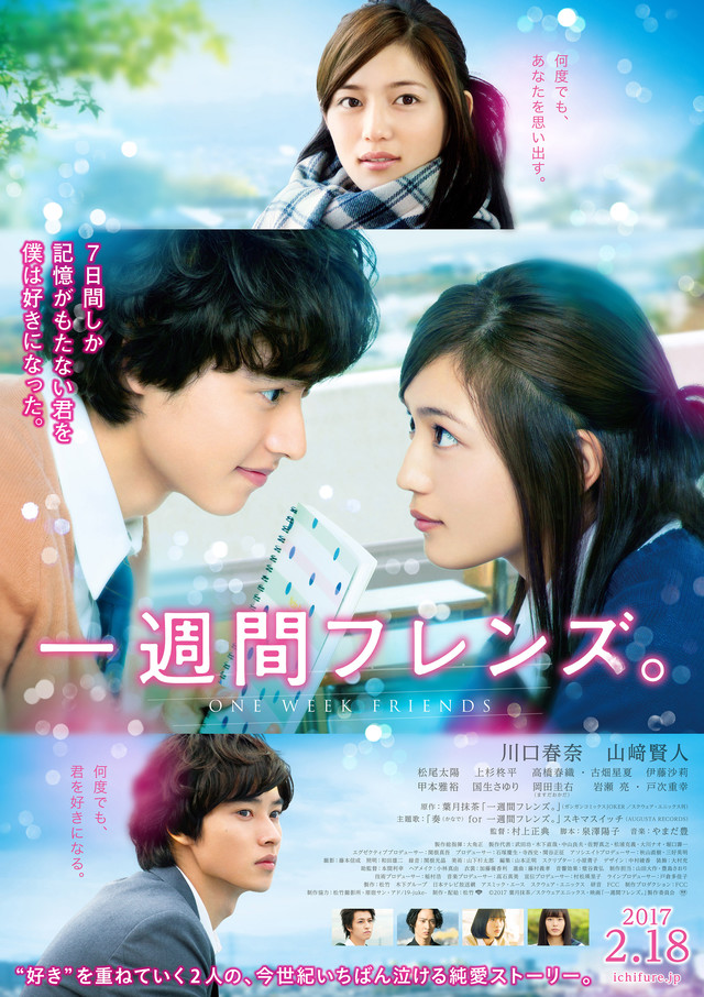 Isshukan Friends Live Action (2017) Subtitle Indonesia