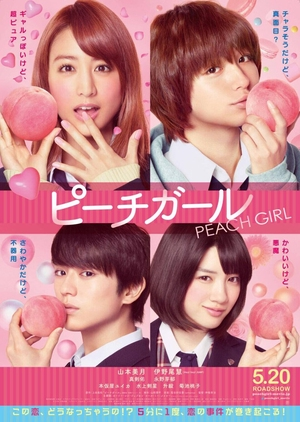 Peach Girl Live Action (2017) Subtitle Indonesia