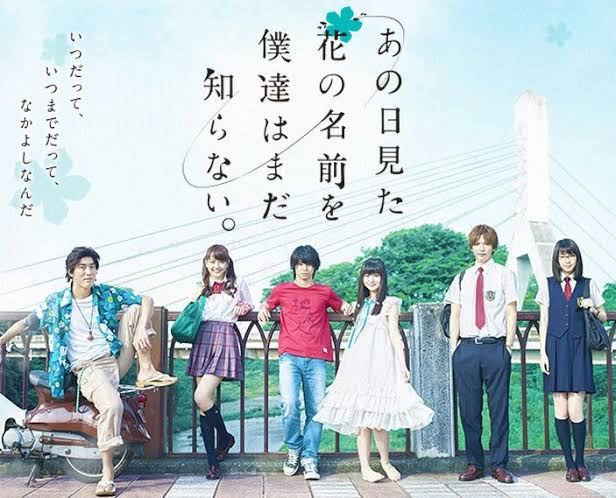 Anohana Live Action (2015) Subtitle Indonesia