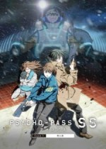 Psycho-Pass: Sinners of the System Case.1 – Tsumi to Bachi
