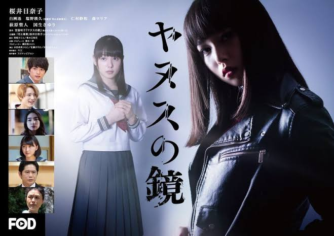Janus no Kagami (2019) Episode 01-08 [END] Subtitle Indonesia