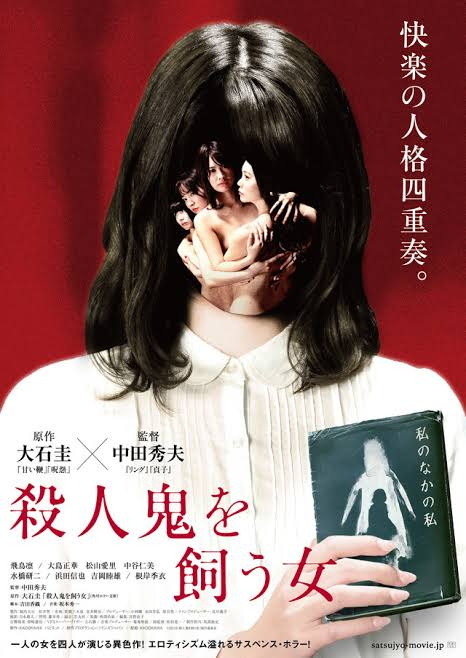 The Woman Who Keeps a Murderer (2019) Subtitle Indonesia
