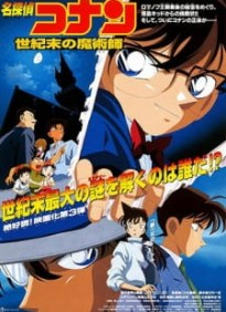 Detective Conan Movie 03: The Last Wizard of the Century