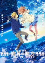 Kyoukai no Kanata Movie 1: I'll Be Here – Kako-hen