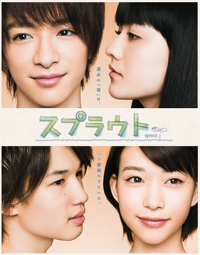 Sprout (2012) Episode 01-12 [END] Subtitle Indonesia