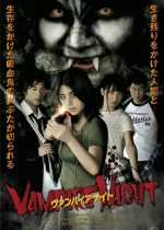 Vampire Night (2017) Subtitle Indonesia