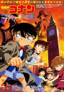 Detective Conan Movie 06: The Phantom of Baker Street