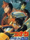 Detective Conan Movie 09: Strategy Above the Depths