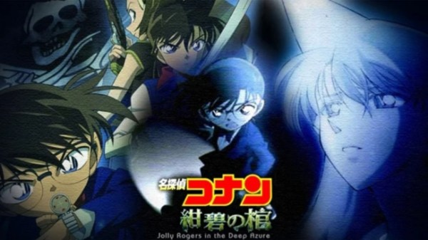 Detective Conan Movie 11: Jolly Roger in the Deep Azure (2007) Subtitle Indonesia