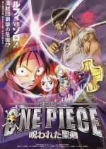 One Piece Movie 05: The Curse of the Sacred Sword
