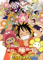One Piece Movie 06: Baron Omatsuri and the Secret Island