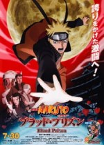 Naruto: Shippuuden Movie 5 – Blood Prison