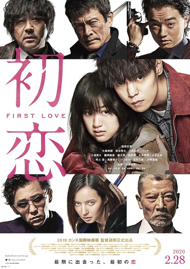 First Love (2019) Subtitle Indonesia