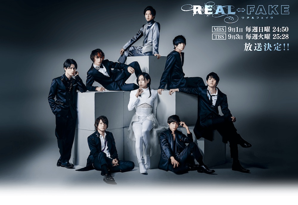 Real – Fake (2019) Episode 01-04 [END] Subtitle Indonesia