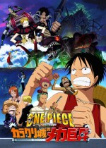 One Piece Movie 07: The Giant Mechanical Soldier of Karakuri Castle