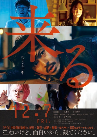 It Comes (2018) Subtitle Indonesia