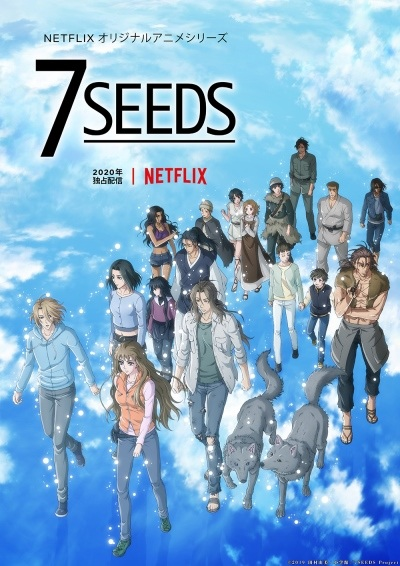 7 Seeds 2nd Season
