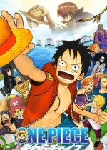 One Piece Movie 11: Mugiwara Chase (3D)