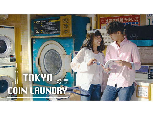 Tokyo Coin Laundry (2019) Episode 01-05 [END] Subtitle Indonesia