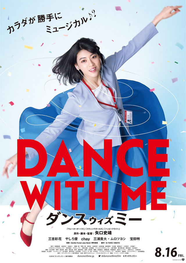 Dance With Me (2019) Subtitle Indonesia
