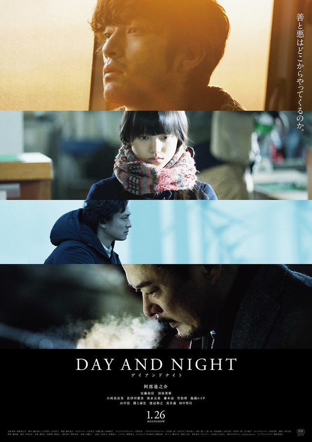 Day and Night (2019) Subtitle Indonesia
