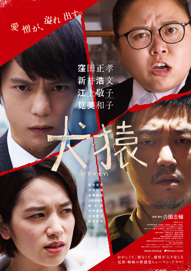 Thicker Than Water (2018) Subtitle Indonesia