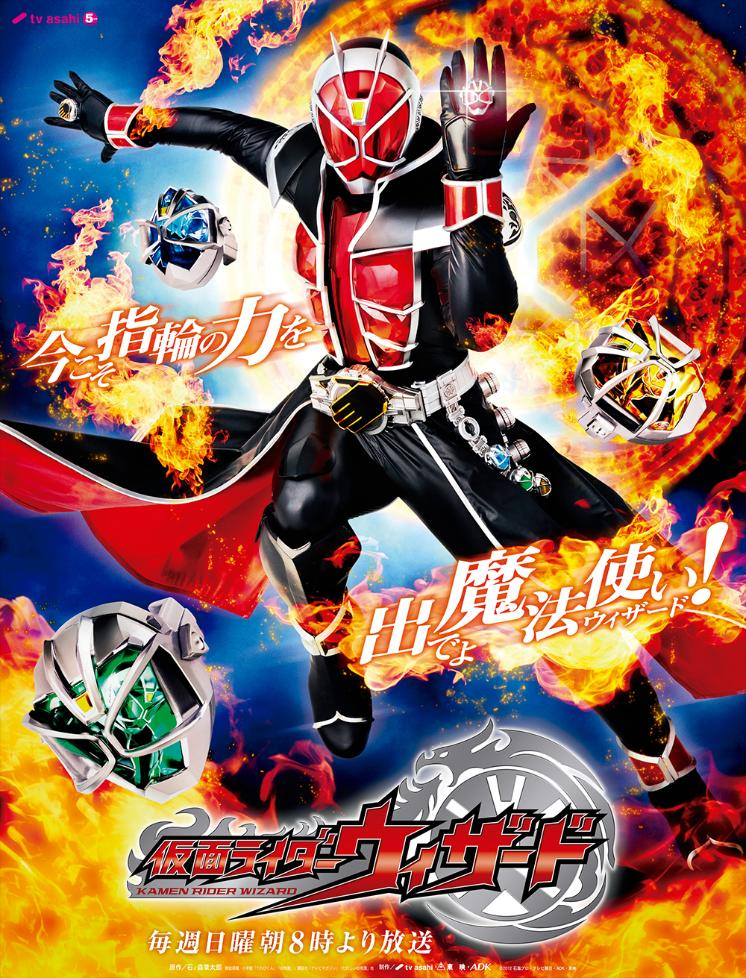 Kamen Rider Wizard Episode 01-53 [END] Subtitle Indonesia