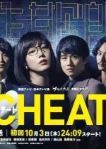 Cheat (2019) Episode 01-10 [END] Subtitle Indonesia