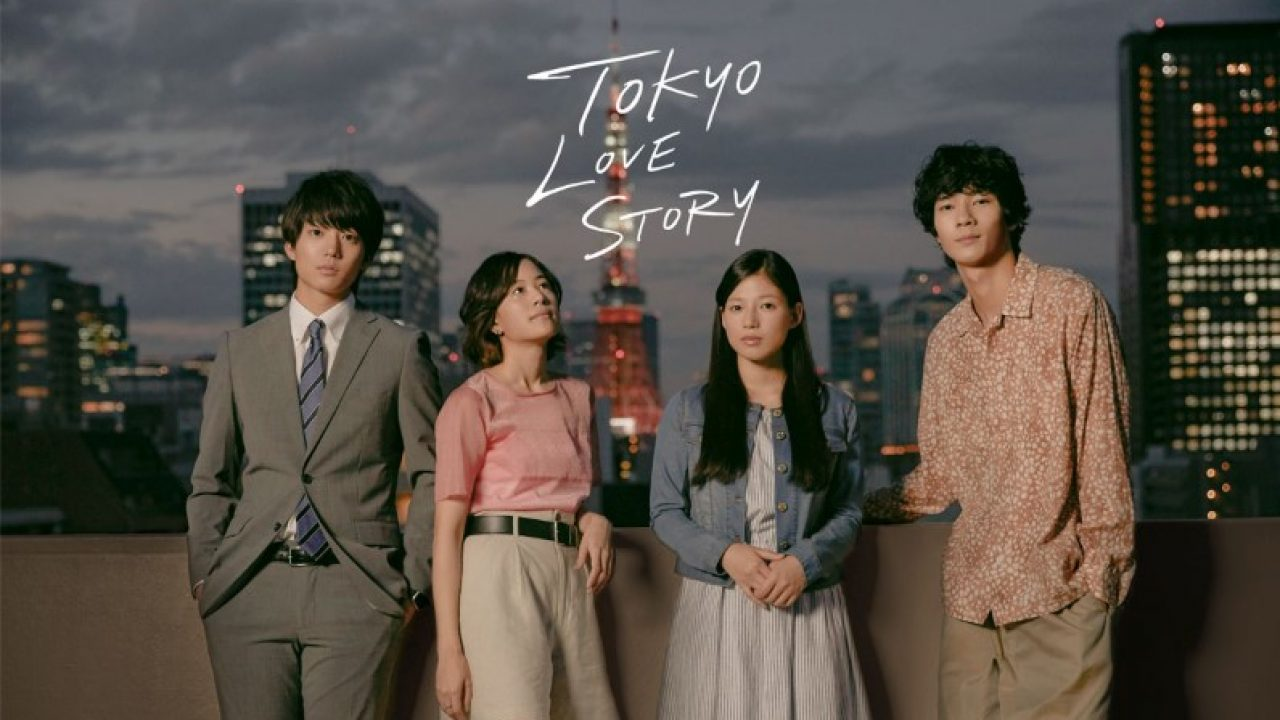 Tokyo Love Story (2020) Episode 01-11 [END] Subtitle Indonesia