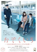 Our Departures (2018) Subtitle Indonesia