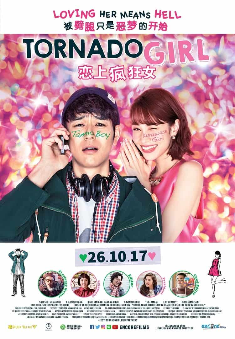 Tornado Girl (2017) Subtitle Indonesia