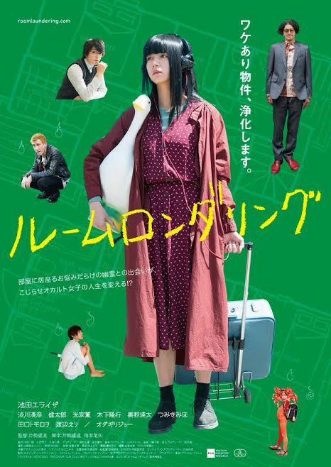 Room Laundering Movie (2018) Subtitle Indonesia