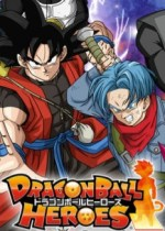 Dragon Ball Heroes Episode 34-35 Subtitle Indonesia