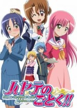 Hayate no Gotoku! Season 2