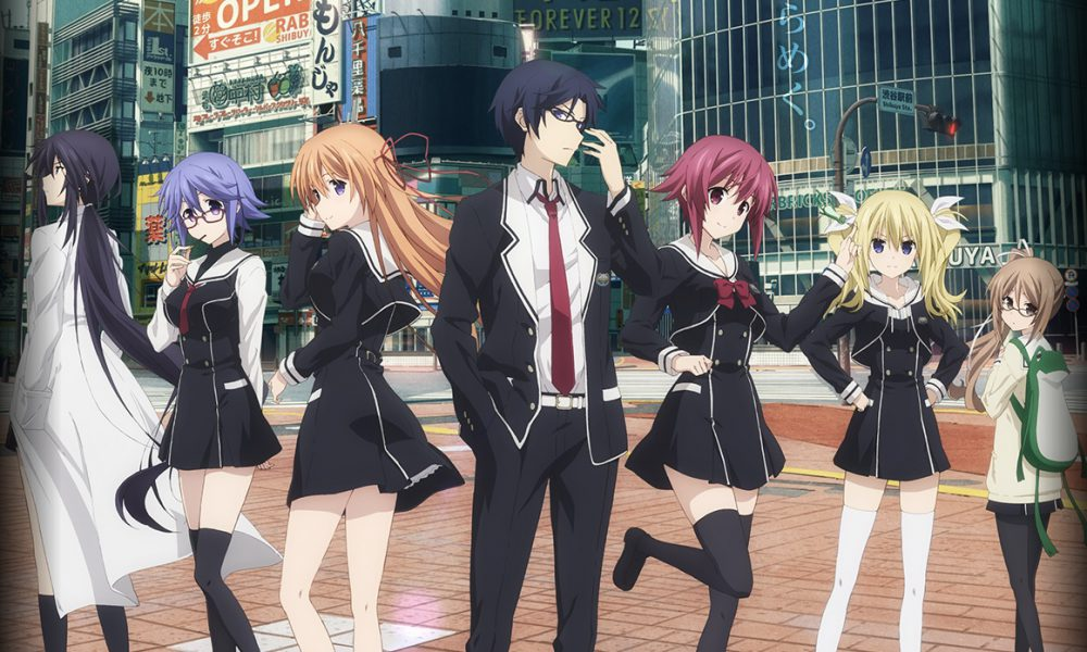 Chaos Child Episode 01-12 [BATCH] Subtitle Indonesia