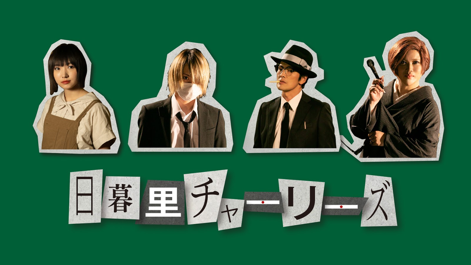 Nippori Charlies (2020) Episode 01-04 [END] Subtitle Indonesia