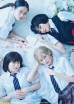 Araburu Kisetsu no Otomedomo yo Live Action (2020) Episode 01-08 [END] Subtitle Indonesia