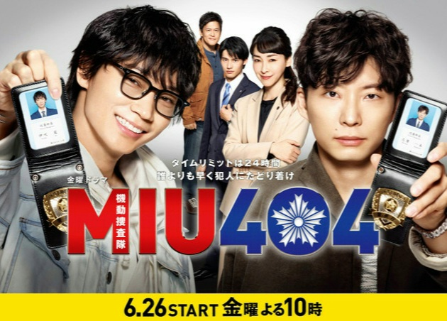 MIU 404 (2020)Episode 05-06 Subtitle Indonesia