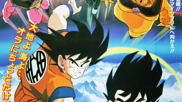 Dragon Ball Z Movie 02: The World's Stronges (1990) Subtitle Indonesia