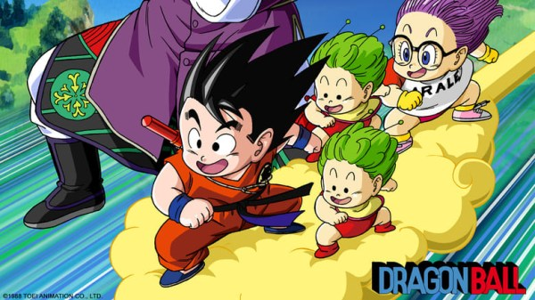 Dragon Ball Movie 3: Mystical Adventure (1988) Subtitle Indonesia