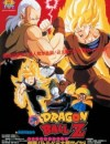 Dragon Ball Z Movie 07: Kyokugen Battle!! Sandai Super Saiyajin