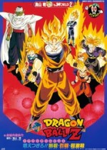 Dragon Ball Z Movie 08: Moetsukiro!! Nessen, Ressen, Chougekisen