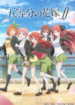 Gotoubun no Hanayome 2nd Season